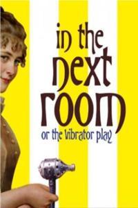nextroom-400